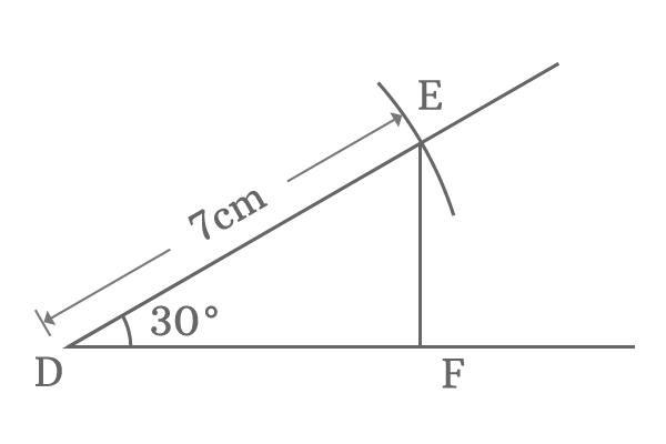 right angled triangle with 30 degrees angle and 7 cm hypotenuse